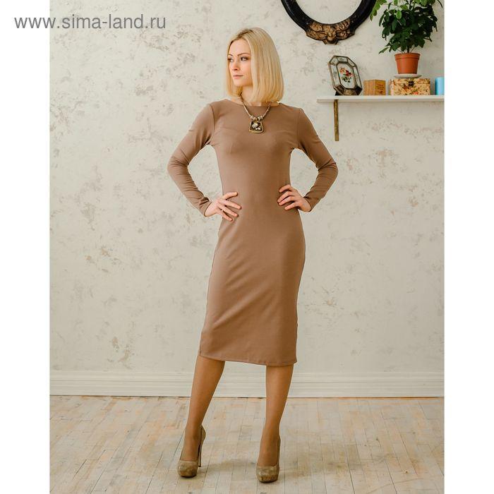 Платье женское, размер 48, рост 168 см, цвет бежевый (арт. 1522)