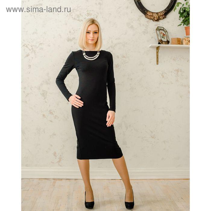 Платье женское, размер 50, рост 168 см, цвет чёрный (арт. 1522 С+)