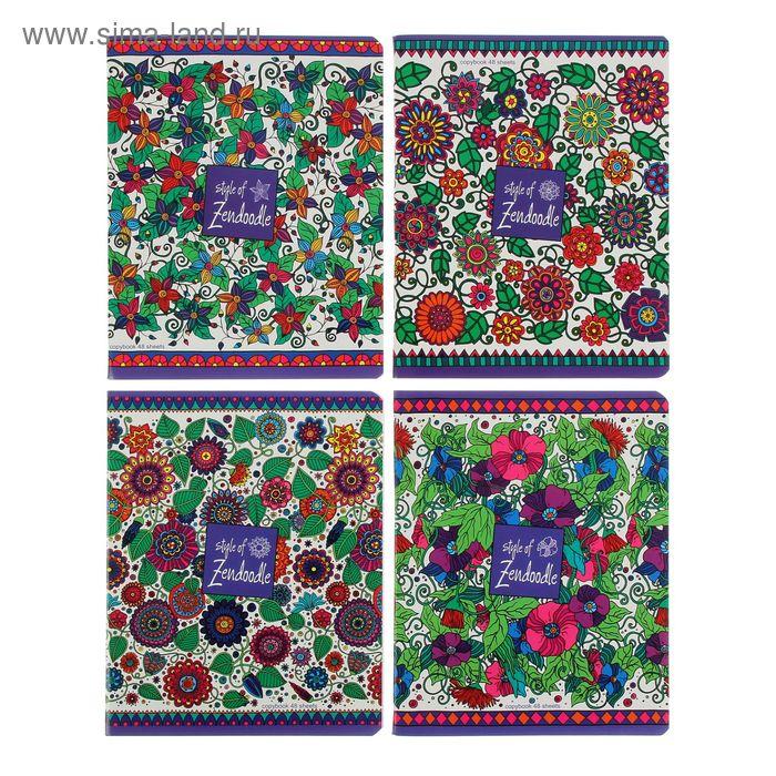 Тетрадь 48 листов клетка Zendoodle двойная обложка, МИКС