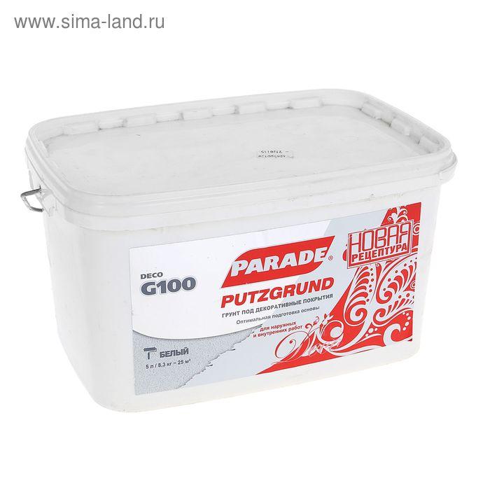 Грунт PARADE G100 Putsgrund 5 л