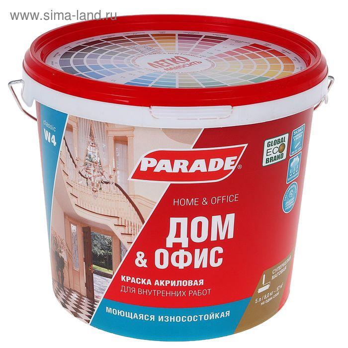Краска PARADE акриловая W4 интерная износоустойчивая бел.мат  5,0л