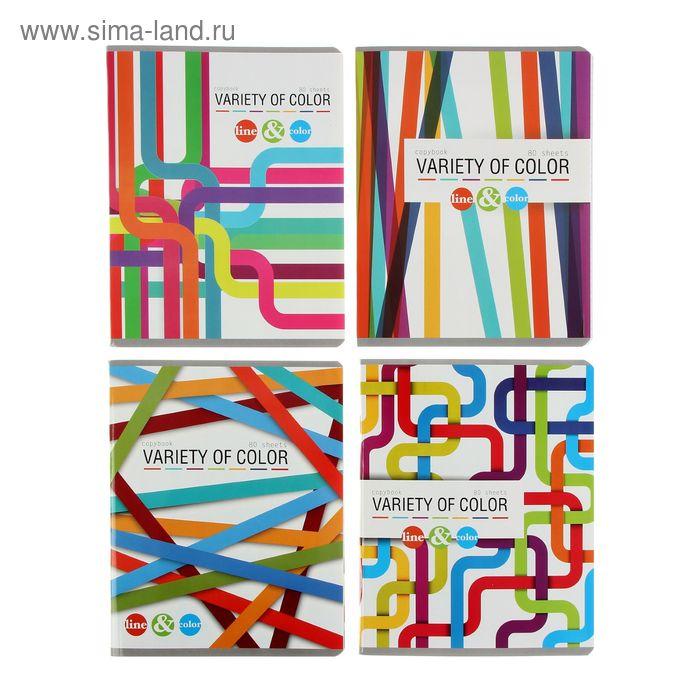 """Тетрадь 80 листов клетка """"Цветные линии"""", картонная обложка, ламинация, 4 вида МИКС"""