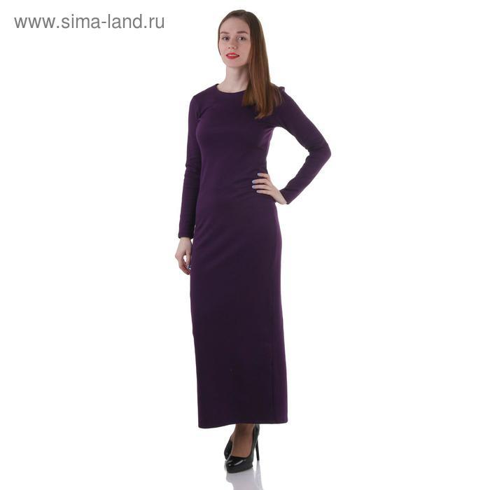 Платье женское, размер 42, рост 168 см, цвет баклажан (арт. 1556)