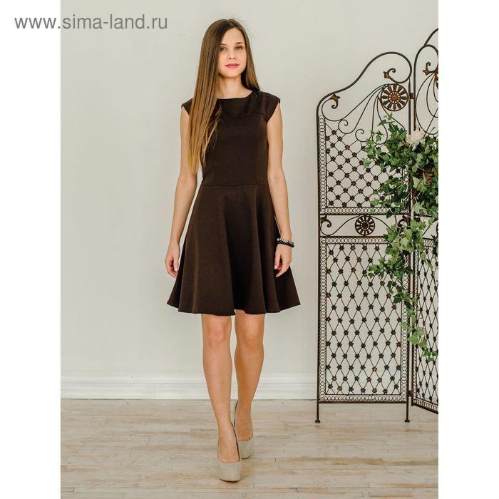Платье женское, размер 48, рост 168 см, цвет шоколад (арт. 1523)