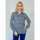 Блуза женская, размер 44, рост 168 см, цвет синий/молочный (арт. 1562)