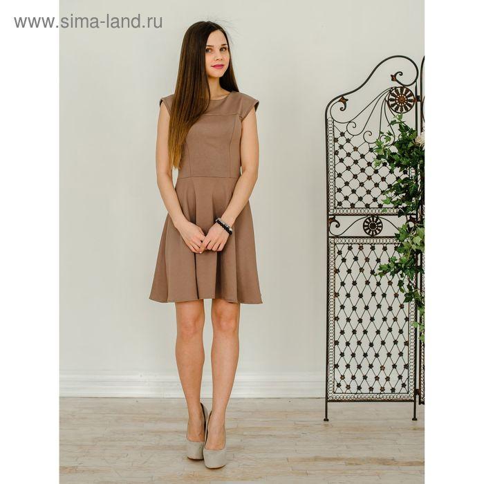 Платье женское, размер 42, рост 168 см, цвет бежевый (арт. 1523)