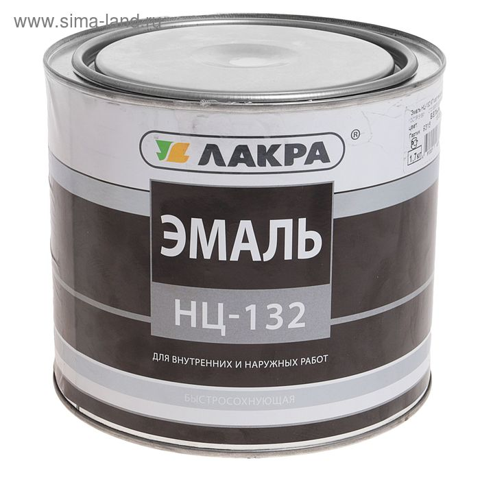 Эмаль НЦ-132  белый 1,7 кг