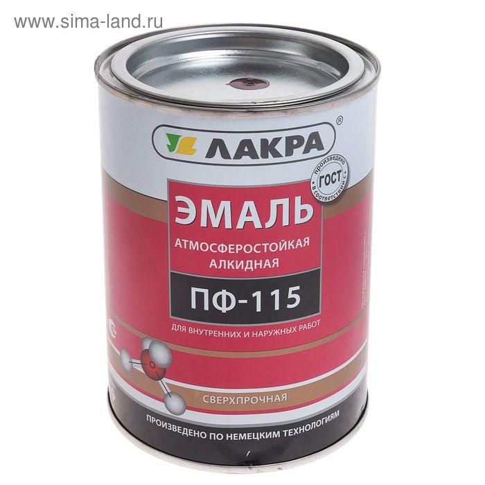 Эмаль ПФ-115  шоколадно-коричневая 1,0 кг