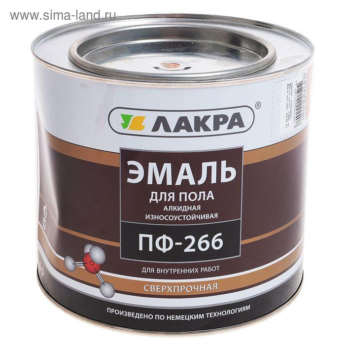 Эмаль ПФ-266  золотисто-коричневый 2,0 кг