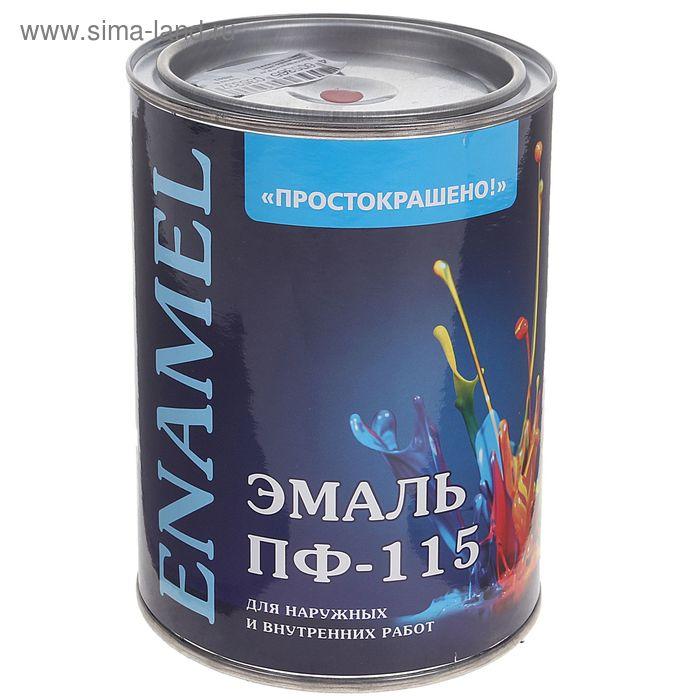 Эмаль ПФ-115 Простокрашено красная 0,9 кг