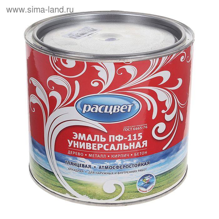Эмаль Расцвет ПФ-115 сирень 1,9 кг