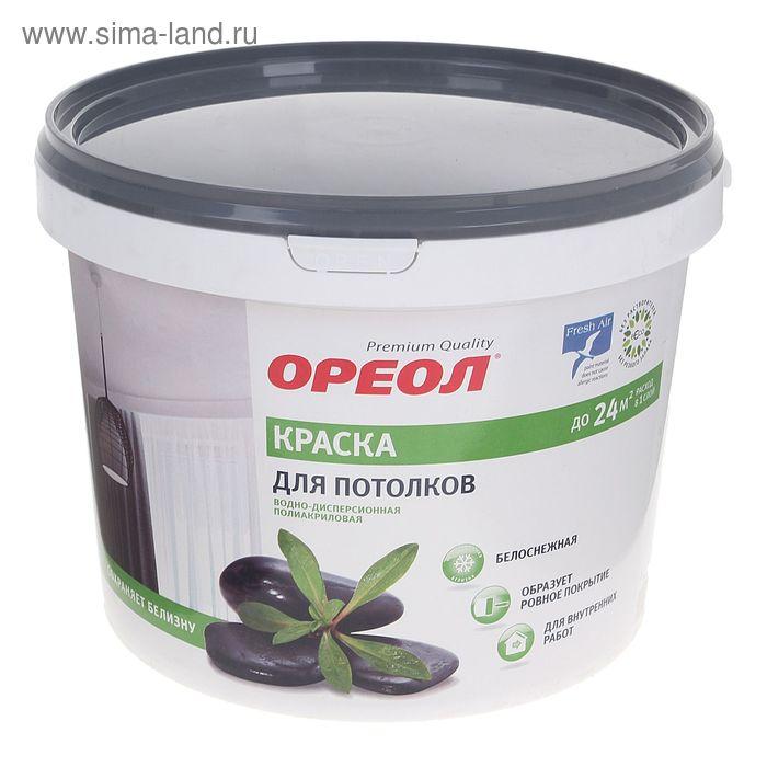 Краска водно-дисперсионная Ореол для потолка 3,0 кг
