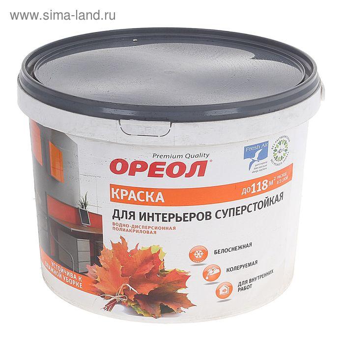 Краска водно-дисперсионная Ореол белоснежная суперстойкая для внутренних работ 13,0 кг