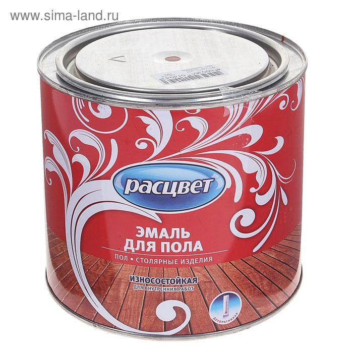 Эмаль Расцвет для пола терракотовая 1,9 кг