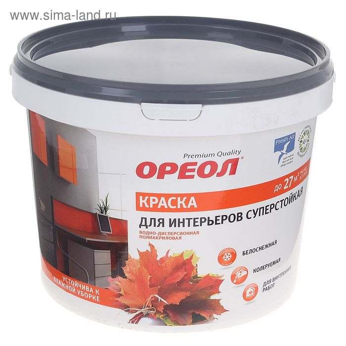 Краска водно-дисперсионная Ореол белоснежная суперстойкая для внутренних работ 3,0 кг
