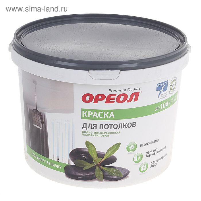 Краска водно-дисперсионная Ореол для потолка 13,0 кг