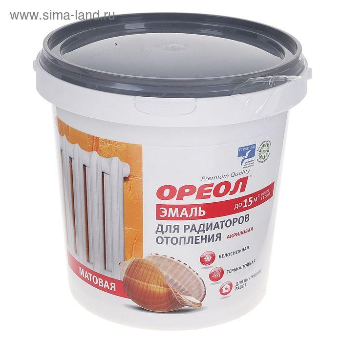 Эмаль для радиаторов Ореол акриловая 1,1 кг