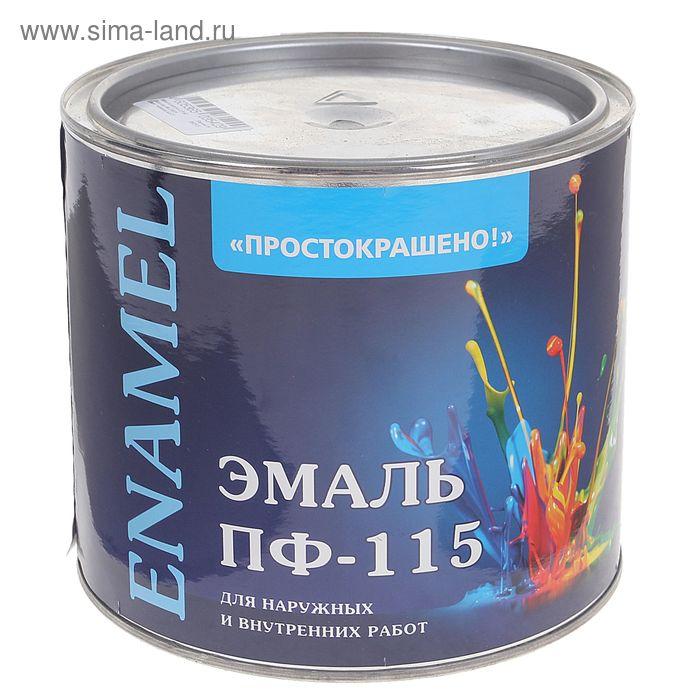 Эмаль ПФ-115 Простокрашено черная 1,9 кг
