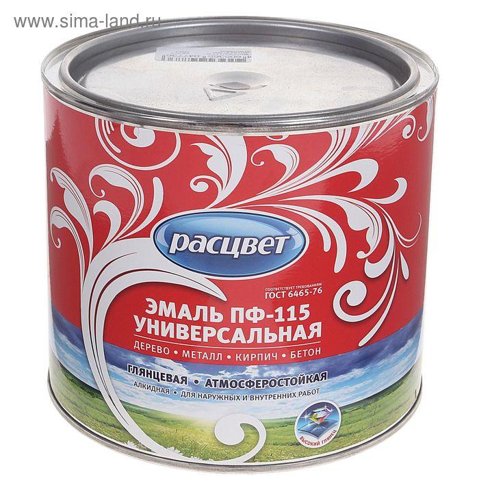 Эмаль Расцвет ПФ-115 шоколадная 1,9 кг
