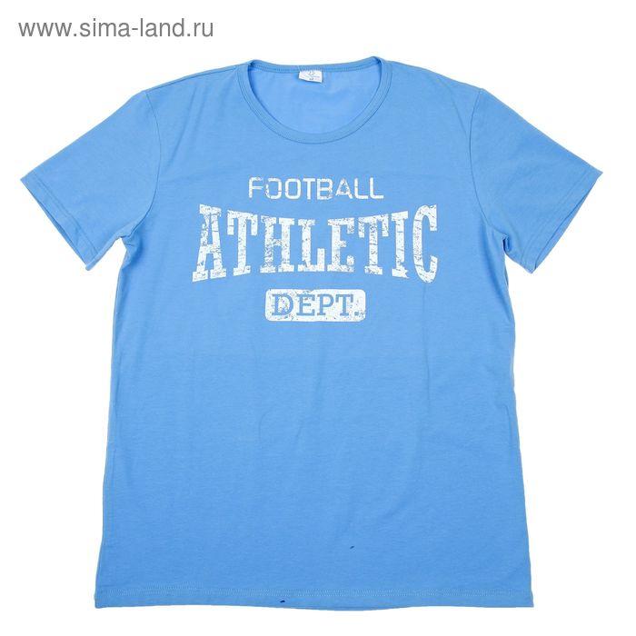 Футболка мужская, цвет синий, размер 46, фуллайкра (арт. 8358)