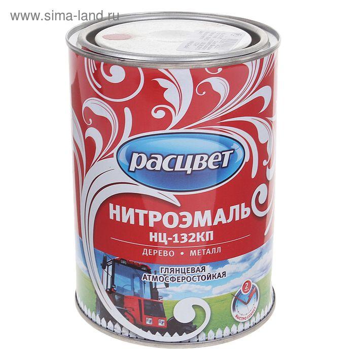 Эмаль НЦ-132КП С Расцвет красная 0,7 кг