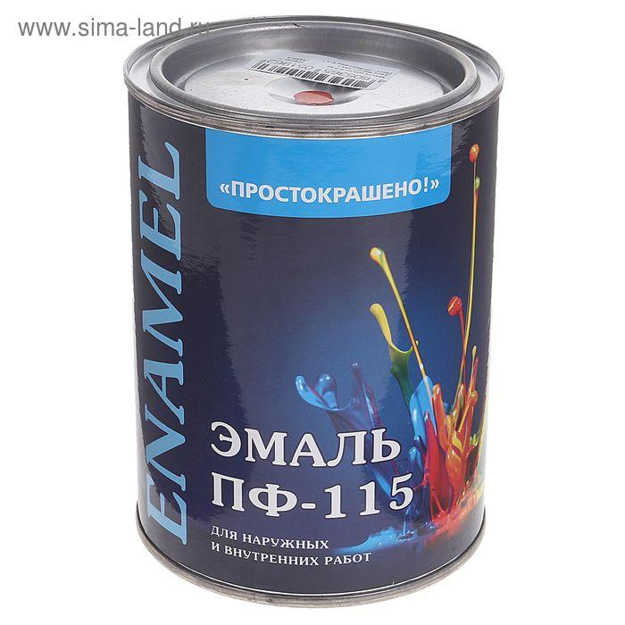 Эмаль ПФ-115 Простокрашено оранжевая 0,9 кг