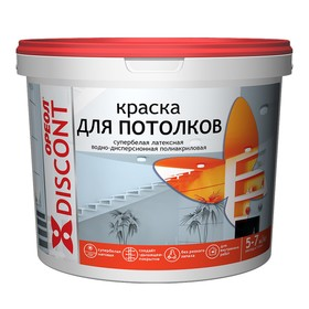 Краска водно-дисперсионная  Ореол для потолка 1,5 кг