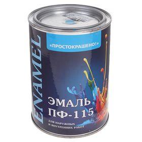 Эмаль ПФ-115 Простокрашено светло-голубая 0,9 кг