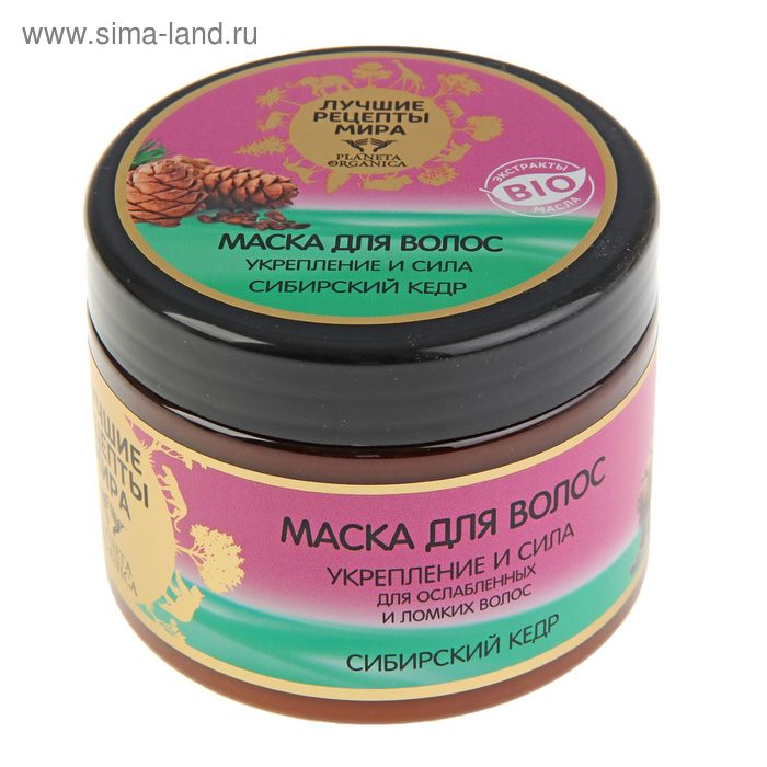 "Маска для волос Planeta Organica ЛРМ  ""Сибирский кедр"",  300 мл"