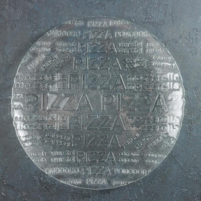 "Тарелка d=35 см ""Пицца"", прозрачная"