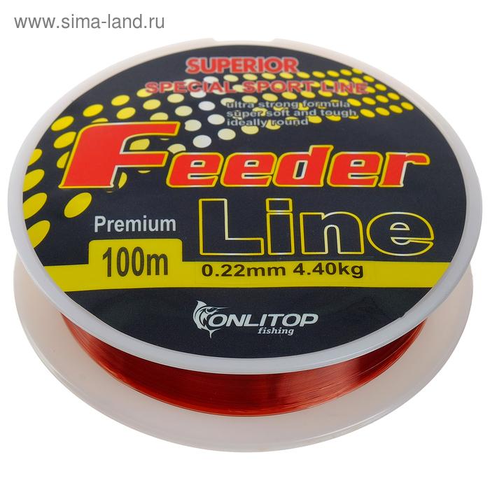 Леска капрон Feeder Line коричневая d=0,22