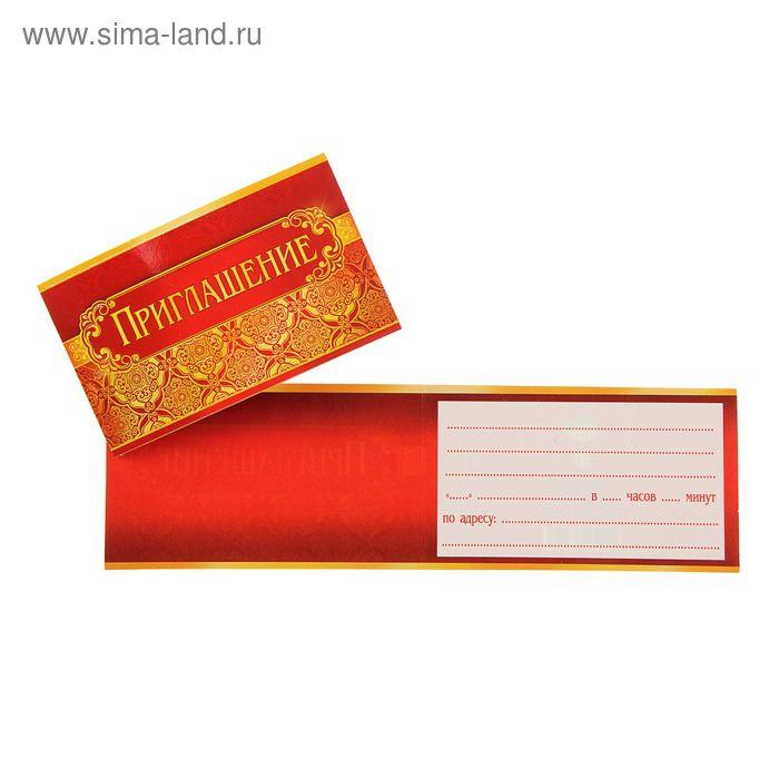 """Приглашение """"Универсальное"""" красный фон, блестки"""