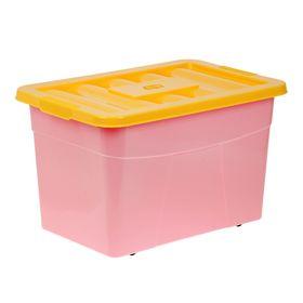 Ящик для игрушек на колёсиках, с крышкой, 65 л, цвет розовый