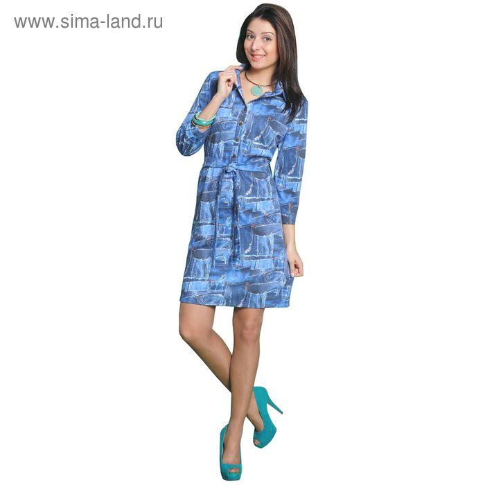 Платье женское, размер 50, рост 164 см, цвет синий/голубой (арт. 4288 С+)