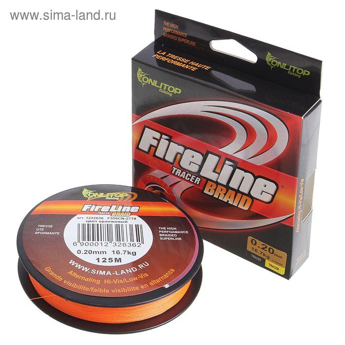 Шнур Easy Cast 0,20 мм , 125 м , цвет оранжевый