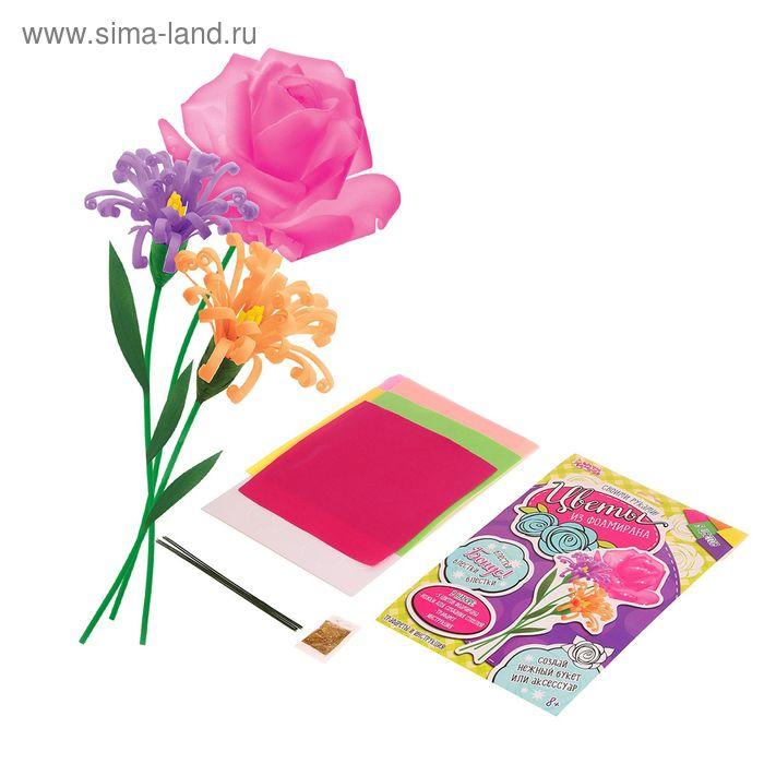 Набор для создания цветов из фоамирана №1
