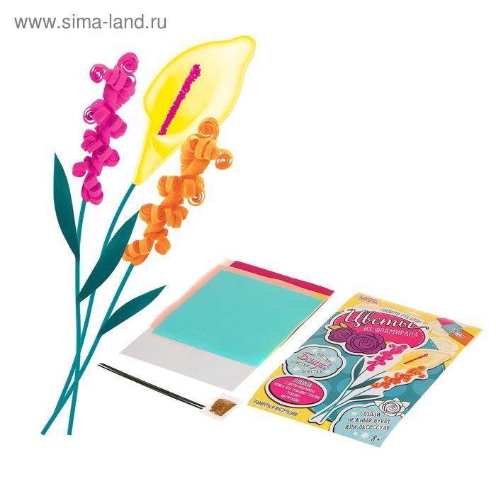 Набор для создания цветов из фоамирана №5