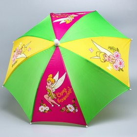 Зонт детский 'Самая волшебная' Феи 8 спиц d=52 см Ош