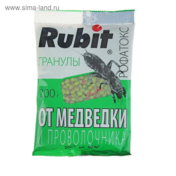Средство от медведки и проволочника Рубит Рофатокс, гранулы, 200 г