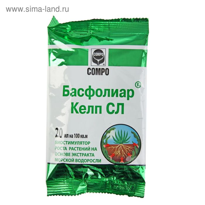 Биостимулятор роста растений Басфолиар Келп СЛ COMPO, 20 мл