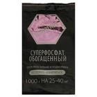 Удобрение универсальное Летто Суперфосфат Гранулированный, 1 кг