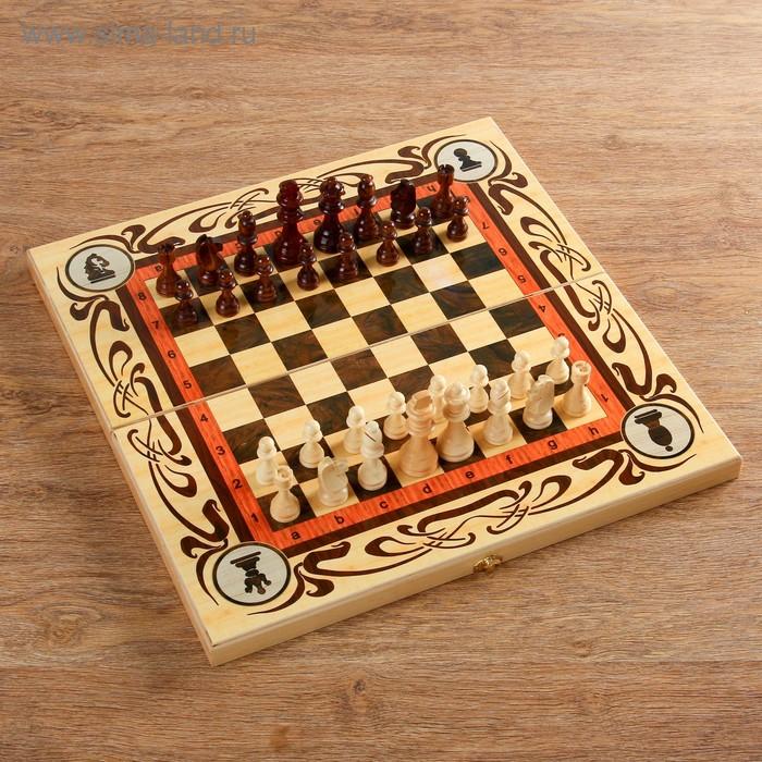 """Шахматы, шашки, нарды большие 3в1 """"Статус"""" 50 см"""