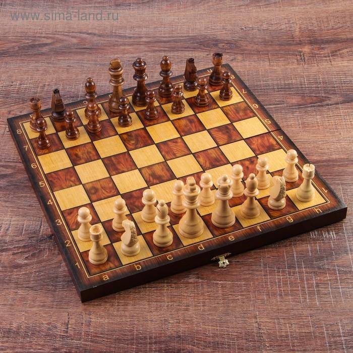 """Шахматы, шашки, нарды средние 3в1 """"Классические"""" 40 см"""