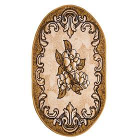 """Ковёр """"Золушка"""", размер 60х110 см, овальный 01/038"""