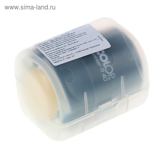Оснастка автоматическая для печати, диаметр 40мм Colop Printer R40 с боксом, черная