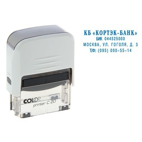 Оснастка автоматическая для штампа Colop Printer 20C 38*14мм, белая