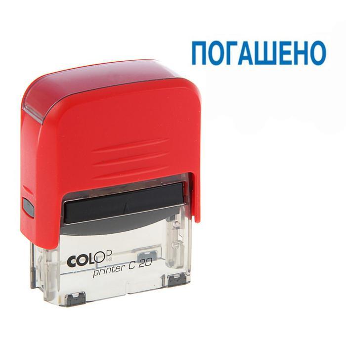 Оснастка автоматическая для штампа Colop Printer 20C 38*14мм, красная