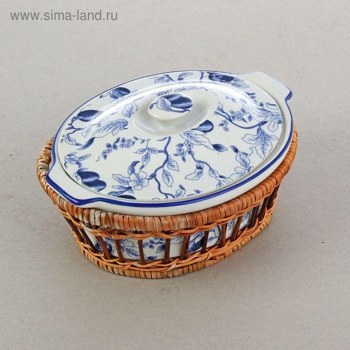 Блюдо Утятница 550 мл  21х15х11 см БЕЗ УПАКОВКИ