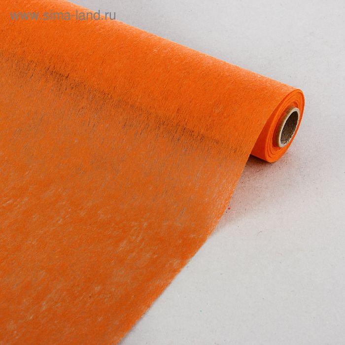 Фетр однотонный оранжевый, 50 см x 20 м