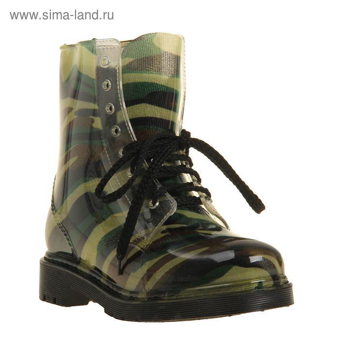 Ботинки женские с утеп арт.104 (камуфляж) (р. 36)